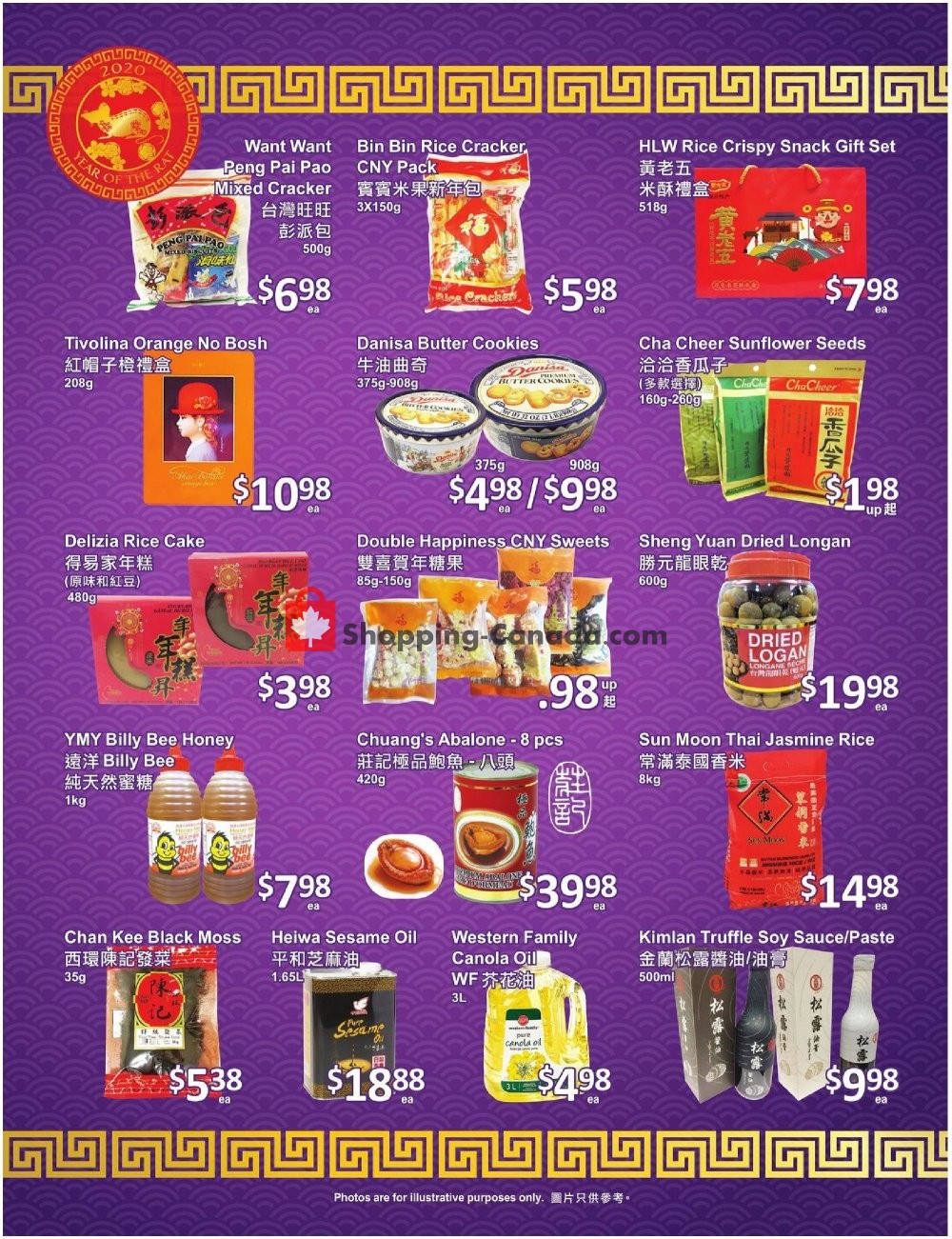 Flyer PriceSmart Foods Canada - from Thursday January 2, 2020 to Wednesday January 29, 2020