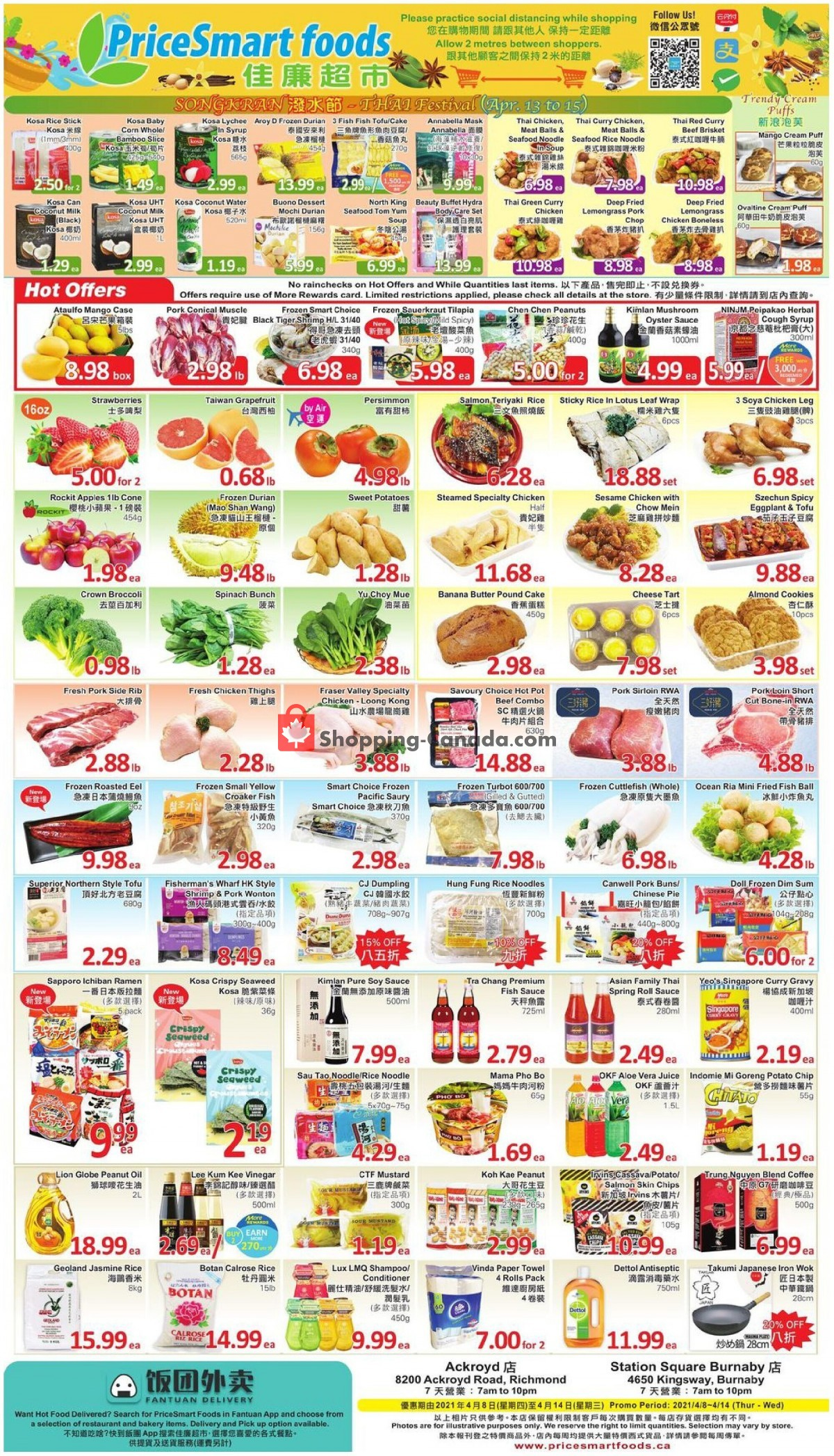 Flyer PriceSmart Foods Canada - from Thursday April 8, 2021 to Wednesday April 14, 2021