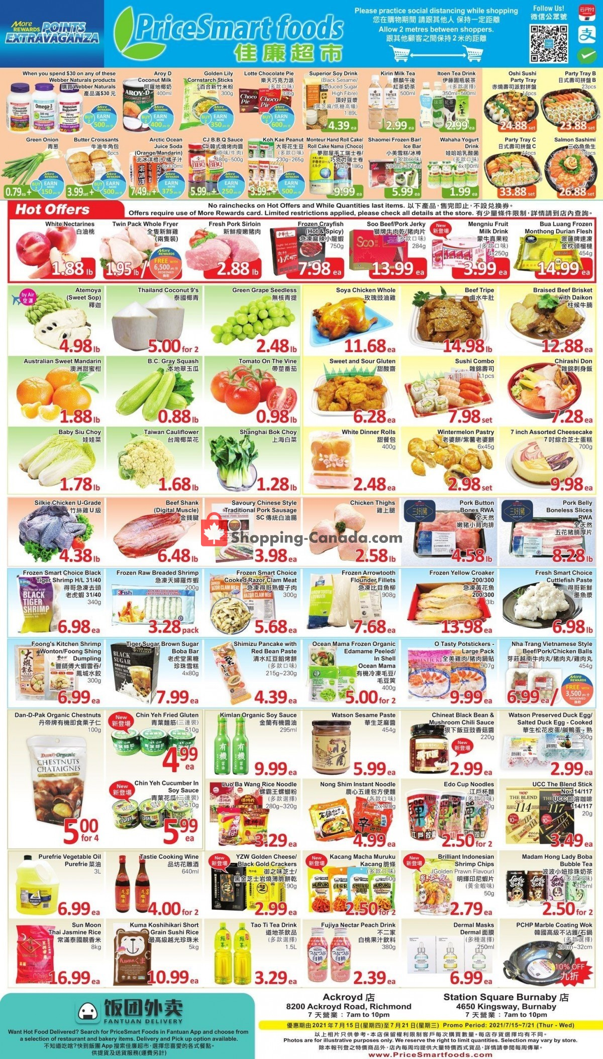 Flyer PriceSmart Foods Canada - from Thursday July 15, 2021 to Wednesday July 21, 2021