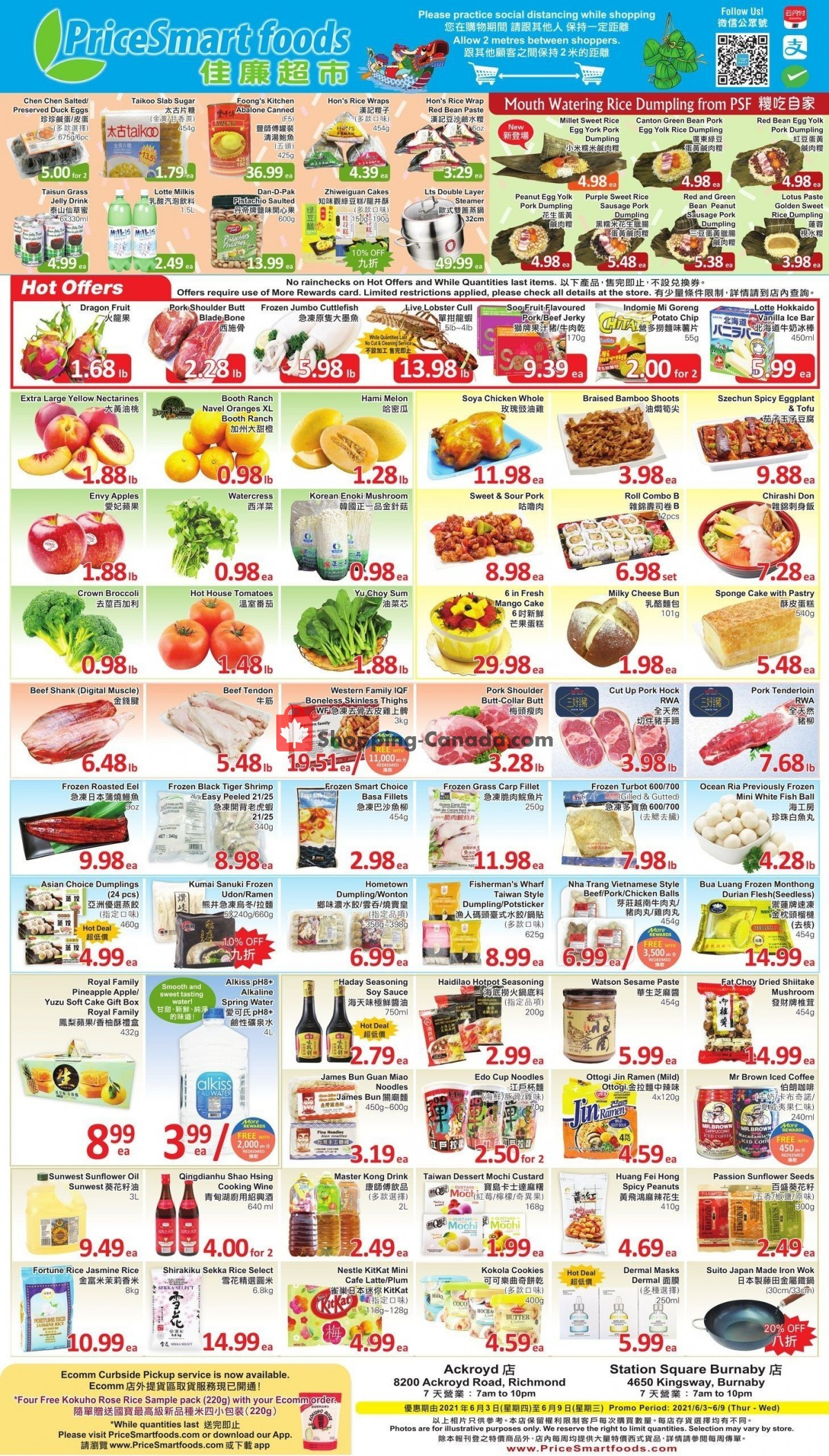 Flyer PriceSmart Foods Canada - from Thursday June 3, 2021 to Wednesday June 9, 2021