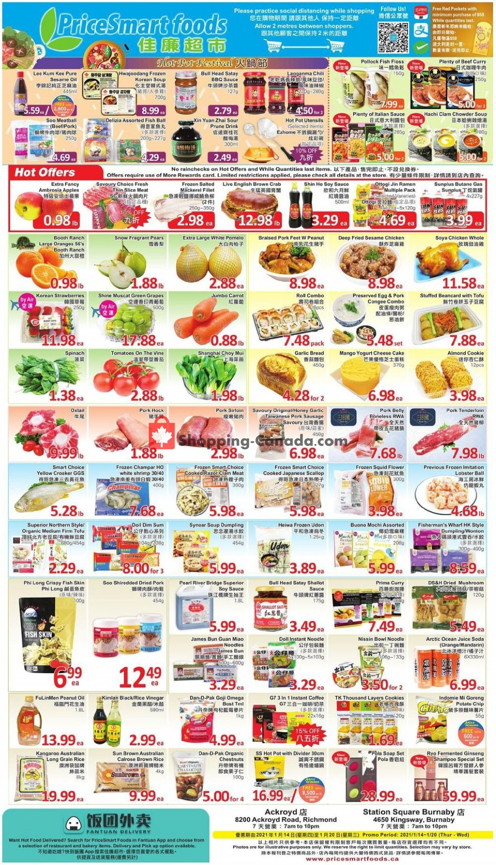 Flyer PriceSmart Foods Canada - from Thursday January 14, 2021 to Wednesday January 20, 2021