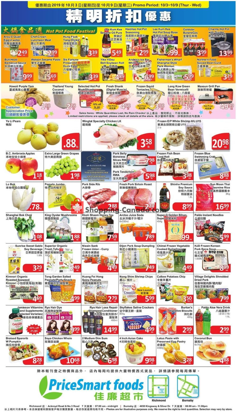 Flyer PriceSmart Foods Canada - from Thursday October 3, 2019 to Wednesday October 9, 2019