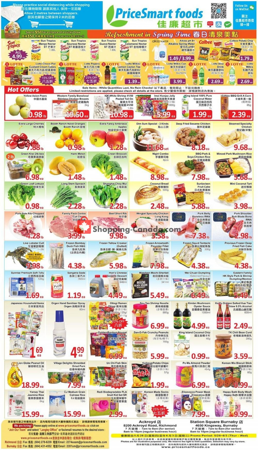 Flyer PriceSmart Foods Canada - from Thursday May 28, 2020 to Wednesday June 3, 2020