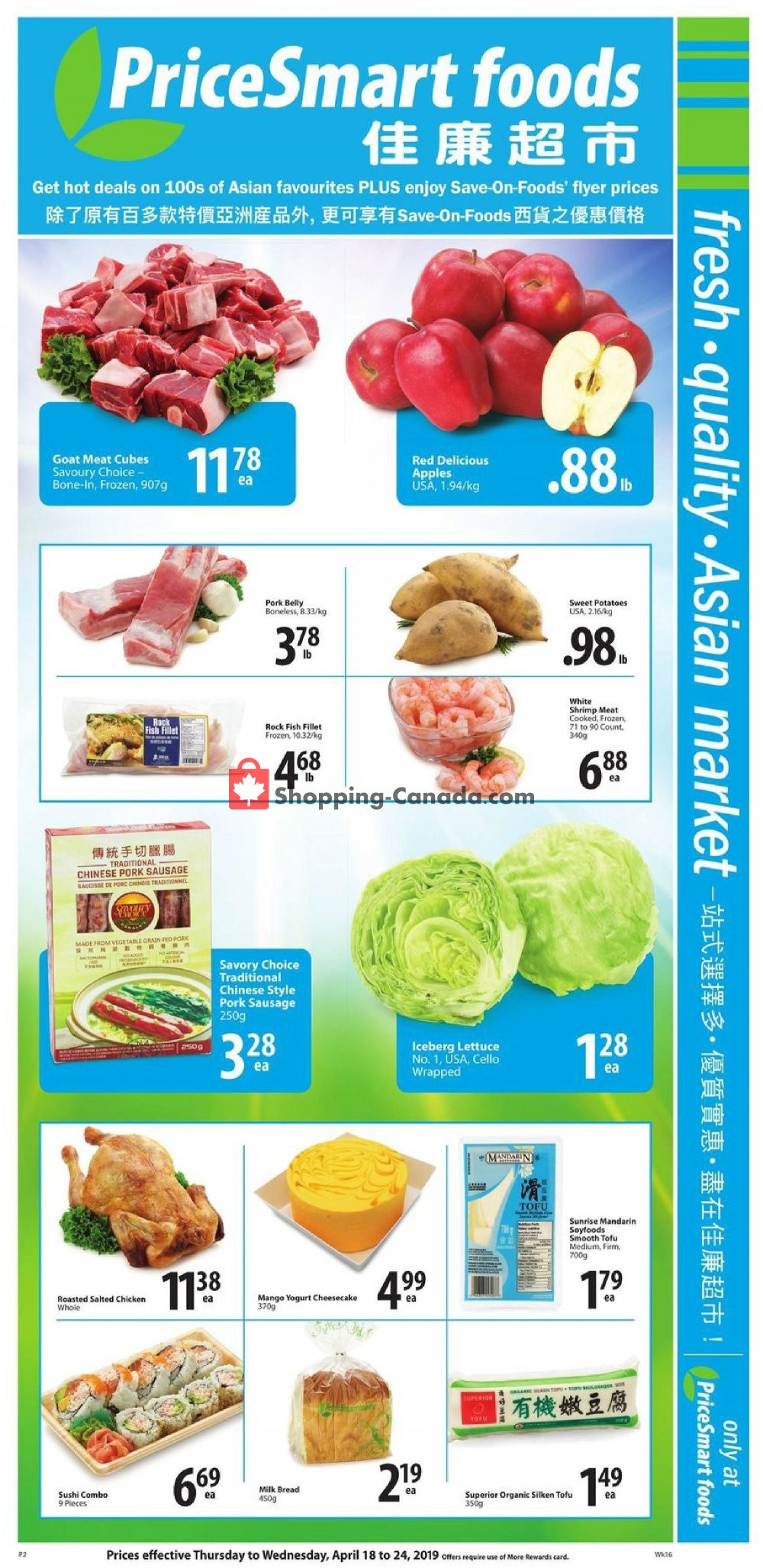 Flyer PriceSmart Foods Canada - from Thursday April 18, 2019 to Wednesday April 24, 2019