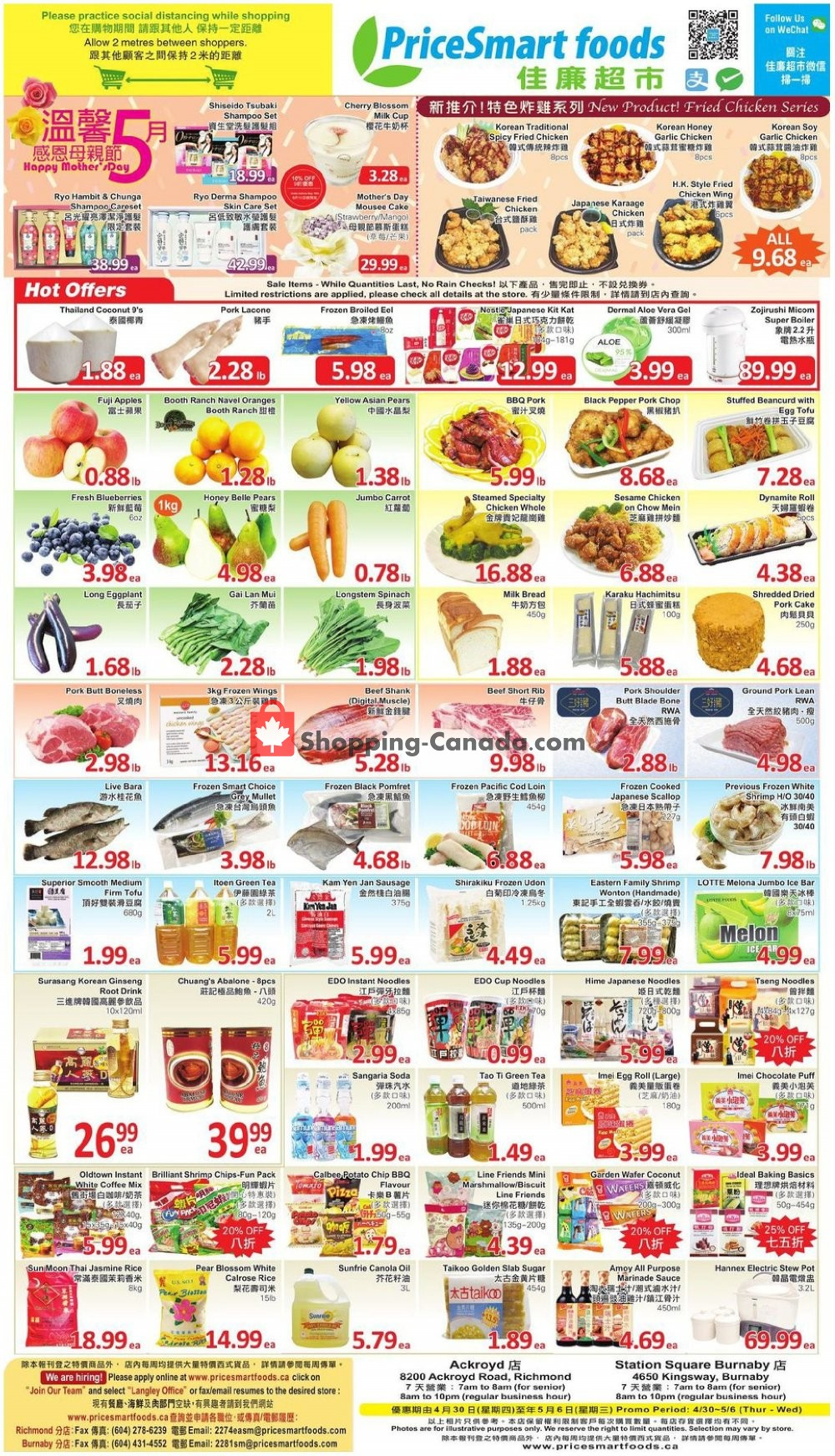 Flyer PriceSmart Foods Canada - from Thursday April 30, 2020 to Wednesday May 6, 2020