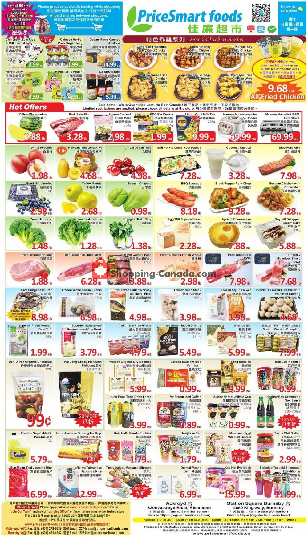 Flyer PriceSmart Foods Canada - from Thursday July 30, 2020 to Wednesday August 5, 2020