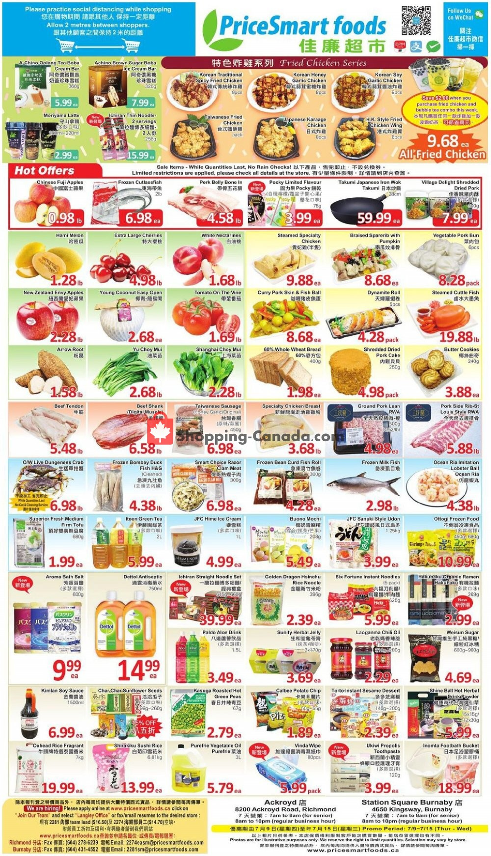 Flyer PriceSmart Foods Canada - from Thursday July 9, 2020 to Wednesday July 15, 2020