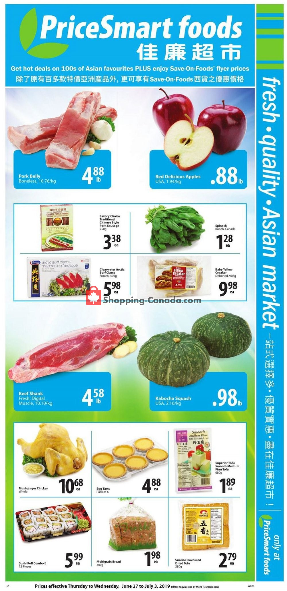 Flyer PriceSmart Foods Canada - from Thursday June 27, 2019 to Wednesday July 3, 2019