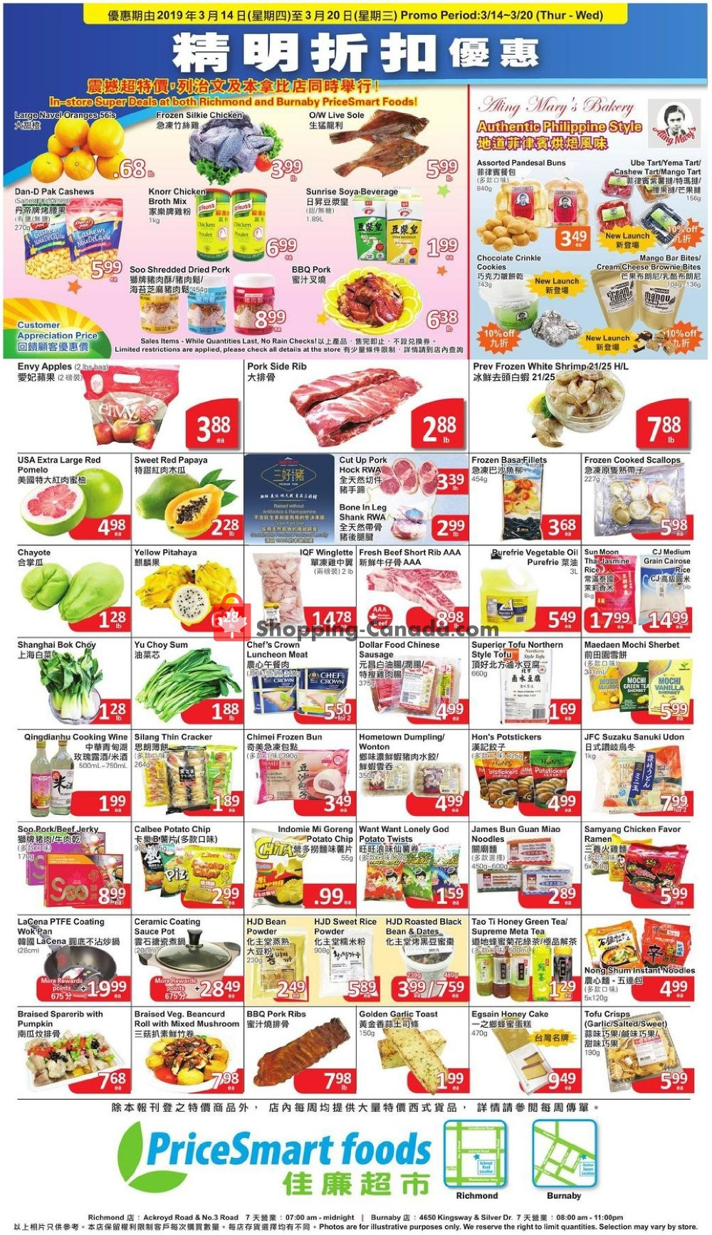 Flyer PriceSmart Foods Canada - from Thursday March 14, 2019 to Wednesday March 20, 2019