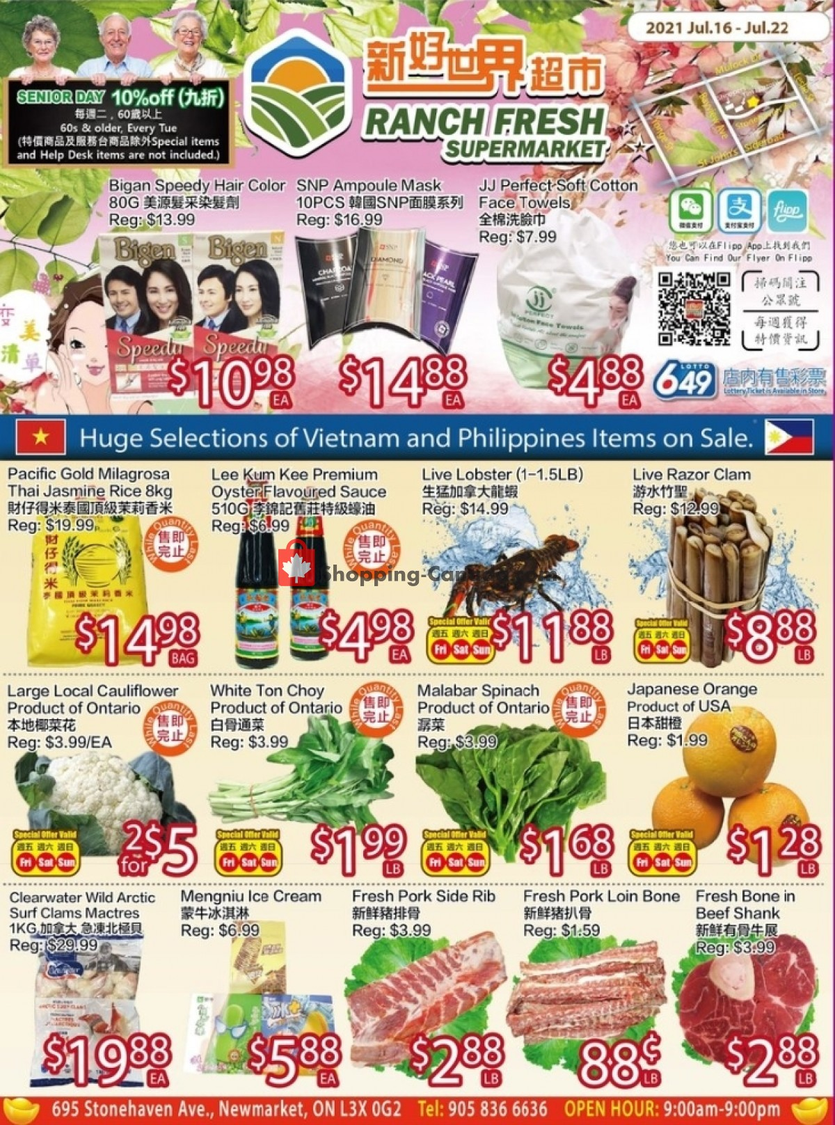 Flyer Ranch Fresh Supermarket Canada - from Friday July 16, 2021 to Thursday July 22, 2021