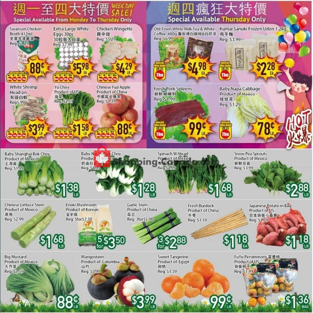 Flyer Ranch Fresh Supermarket Canada - from Friday January 31, 2020 to Thursday February 6, 2020