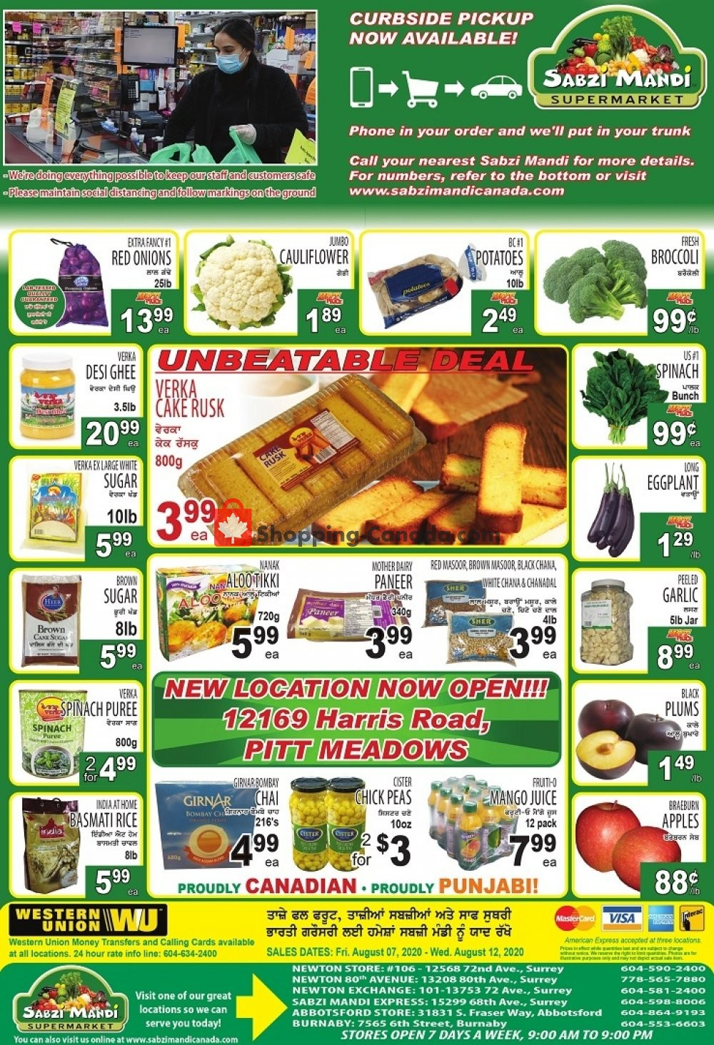 Flyer Sabzi Mandi Supermarket Canada - from Friday August 7, 2020 to Wednesday August 12, 2020