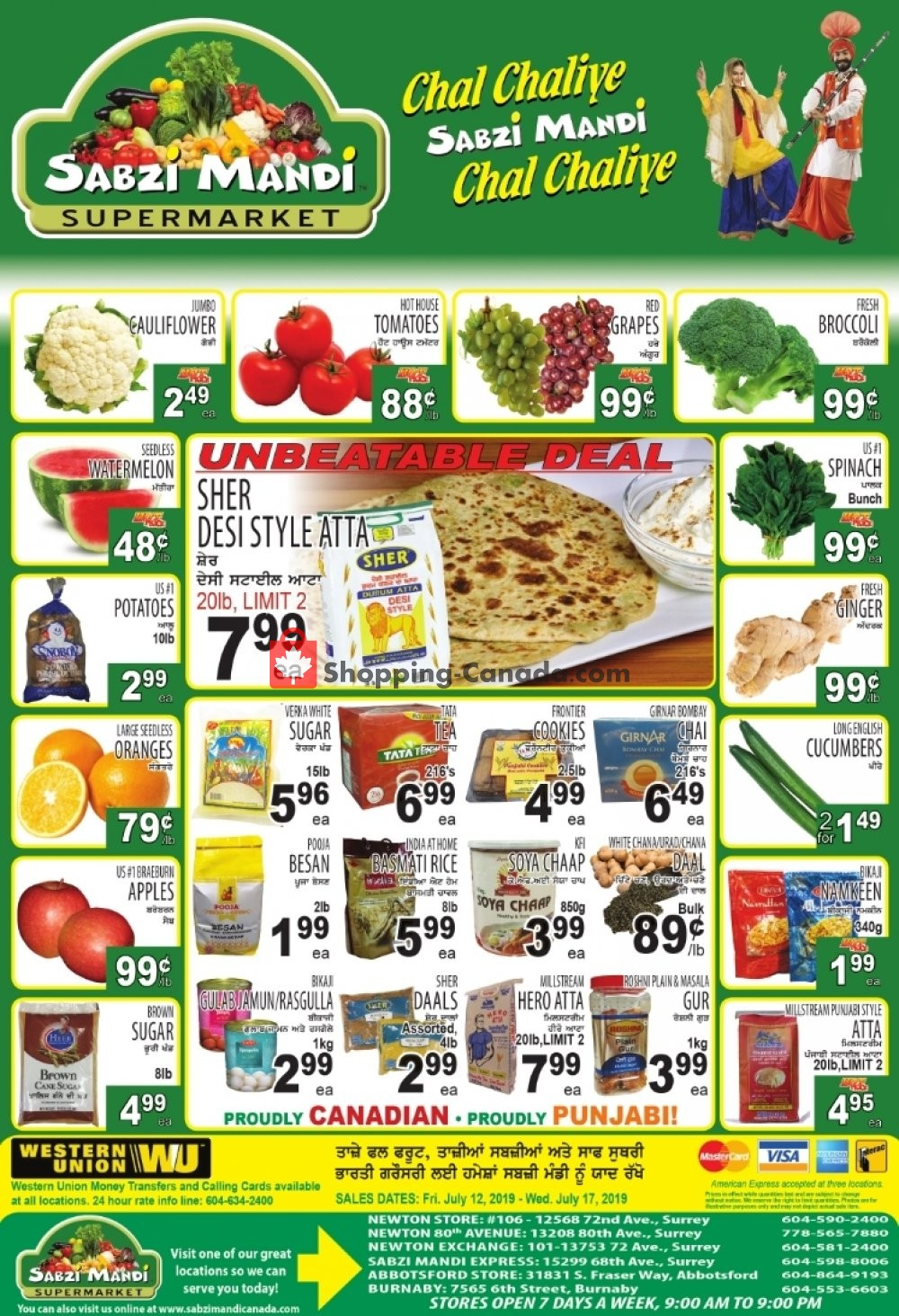 Flyer Sabzi Mandi Supermarket Canada - from Friday July 12, 2019 to Wednesday July 17, 2019