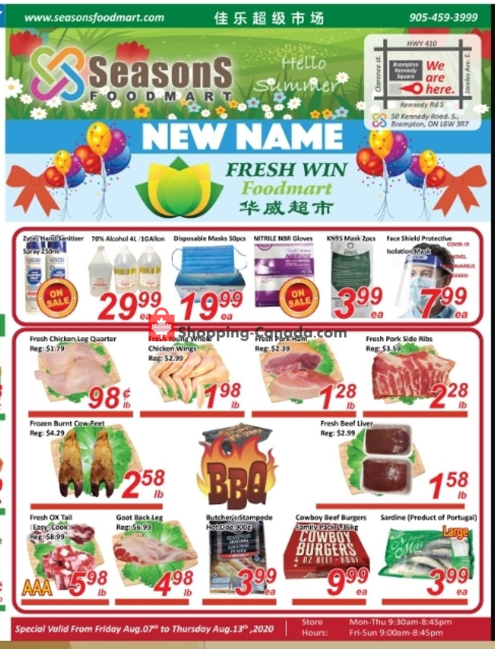 Flyer Seasons Food Mart Canada - from Friday August 7, 2020 to Thursday August 13, 2020