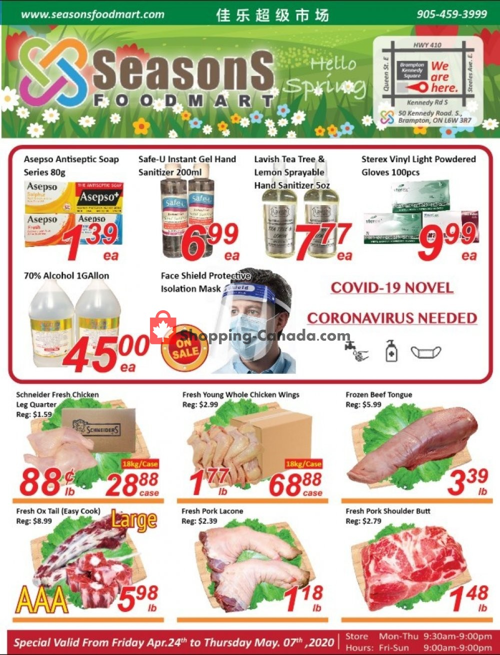 Flyer Seasons Food Mart Canada - from Friday April 24, 2020 to Thursday May 7, 2020