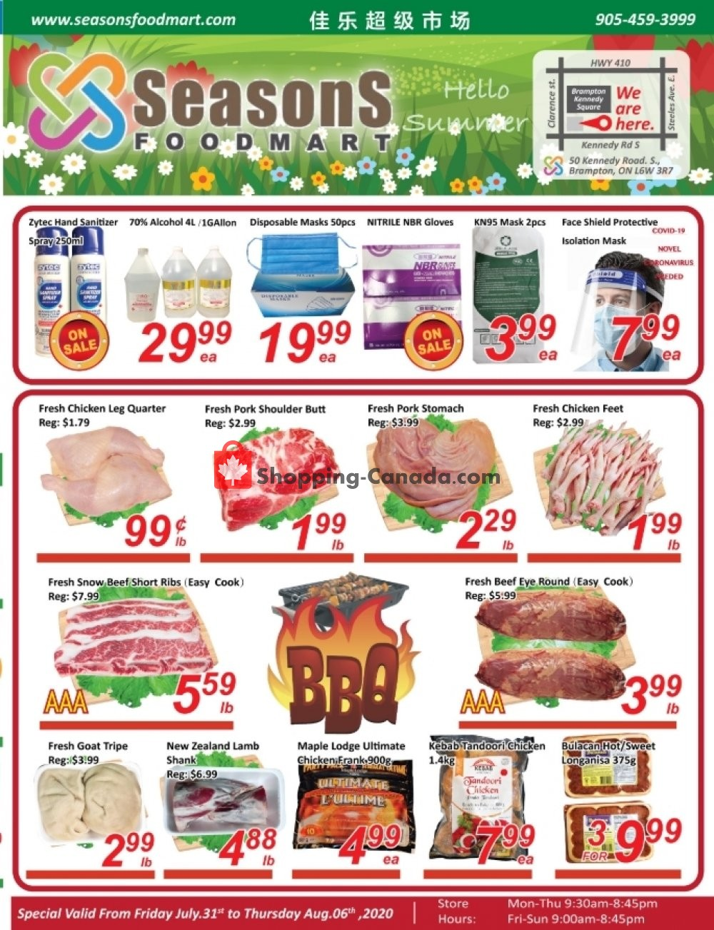 Flyer Seasons Food Mart Canada - from Friday July 31, 2020 to Thursday August 6, 2020