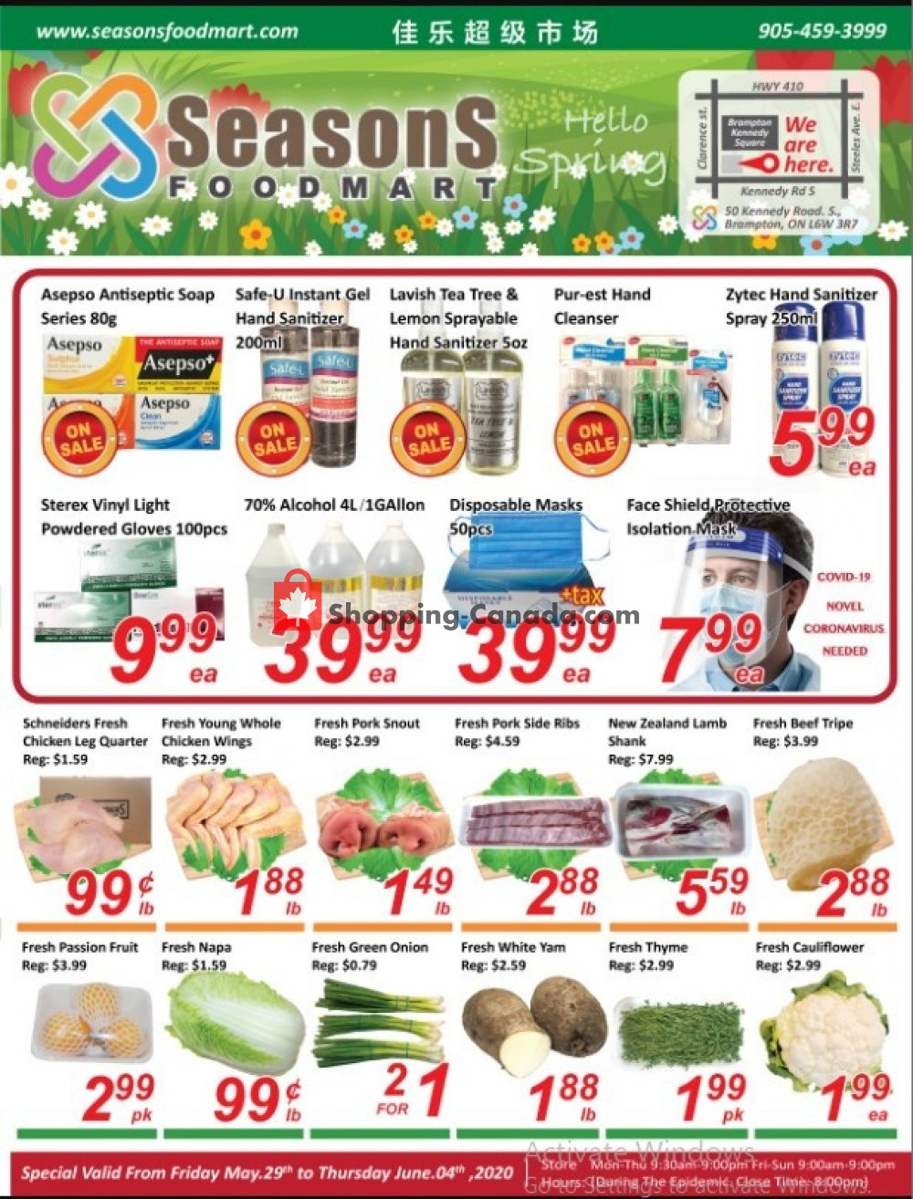 Flyer Seasons Food Mart Canada - from Friday May 29, 2020 to Thursday June 4, 2020