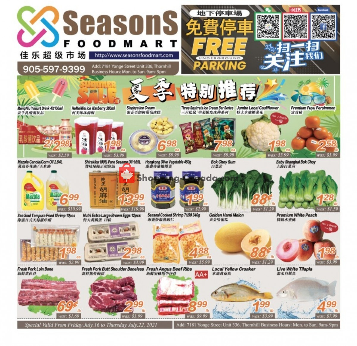 Flyer Seasons Food Mart Canada - from Friday July 16, 2021 to Thursday July 22, 2021