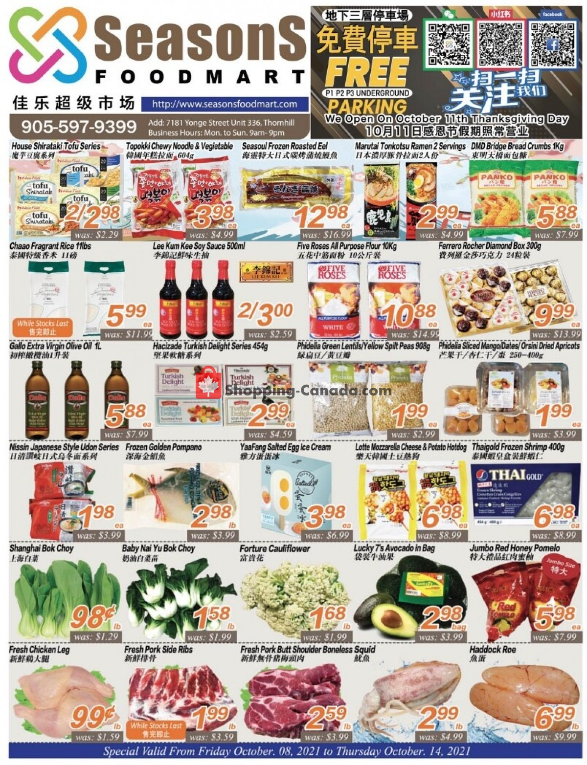 Flyer Seasons Food Mart Canada - from Friday October 8, 2021 to Thursday October 14, 2021