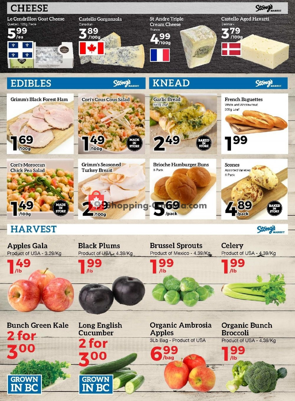 Flyer Stong's Market Canada - from Friday July 12, 2019 to Thursday July 18, 2019