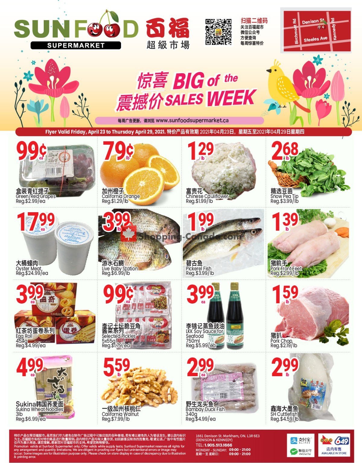 Flyer Sunfood Supermarket Canada - from Friday April 23, 2021 to Thursday April 29, 2021