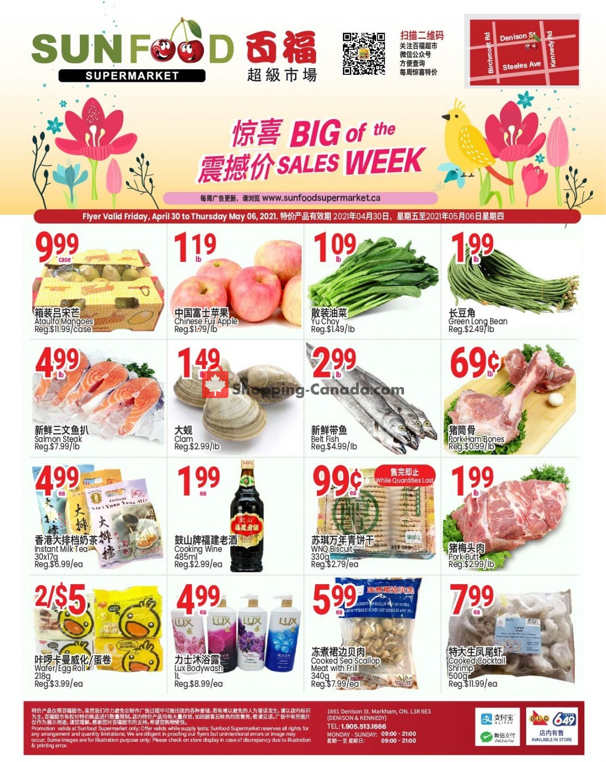 Flyer Sunfood Supermarket Canada - from Friday April 30, 2021 to Thursday May 6, 2021