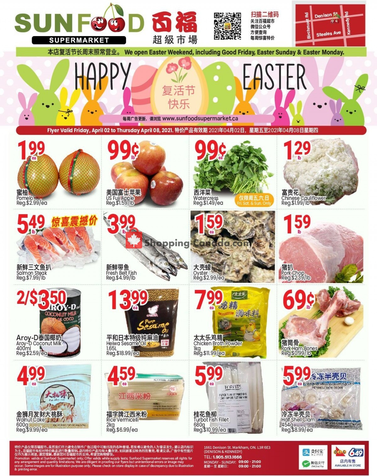 Flyer Sunfood Supermarket Canada - from Friday April 2, 2021 to Thursday April 8, 2021