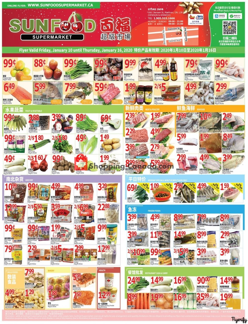 Flyer Sunfood Supermarket Canada - from Friday January 10, 2020 to Thursday January 16, 2020