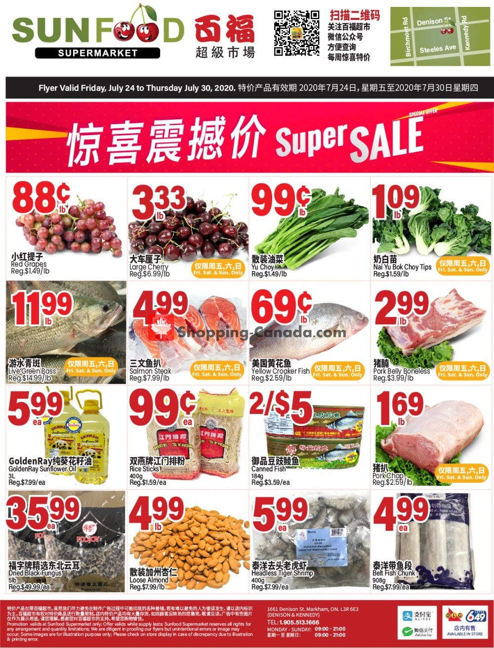 Flyer Sunfood Supermarket Canada - from Friday July 24, 2020 to Thursday July 30, 2020