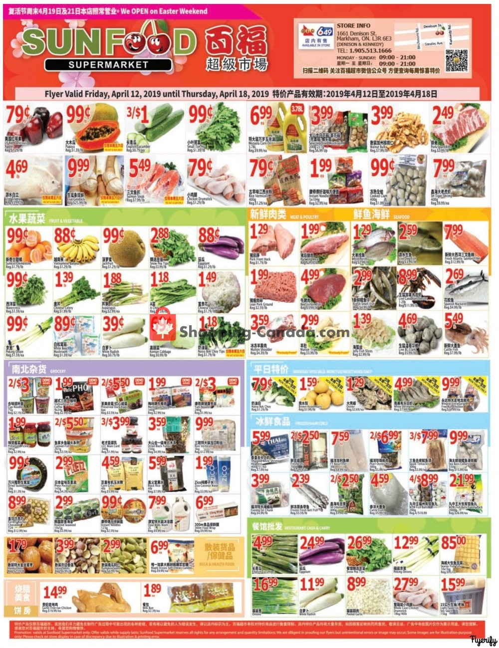 Flyer Sunfood Supermarket Canada - from Friday April 12, 2019 to Thursday April 18, 2019