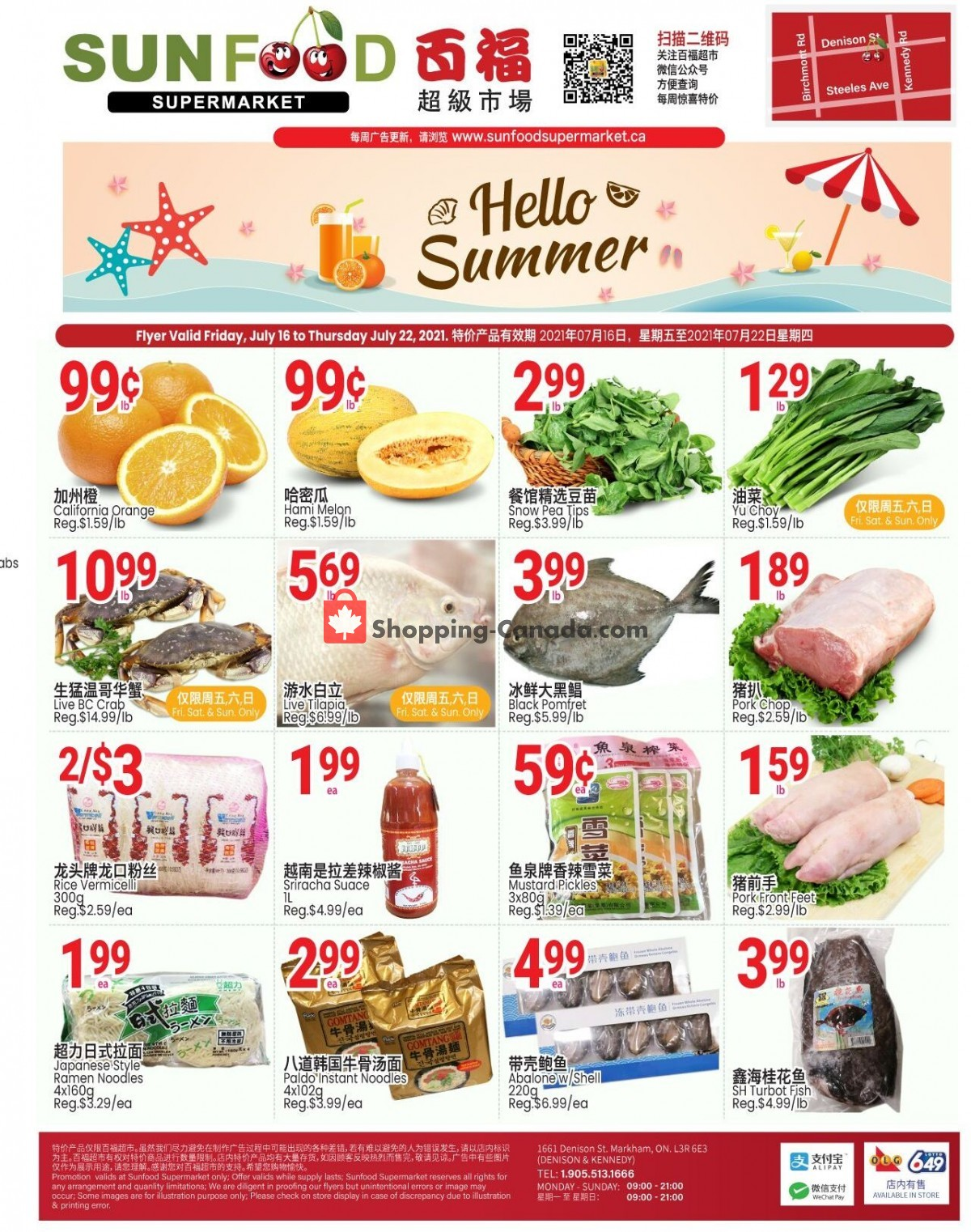 Flyer Sunfood Supermarket Canada - from Friday July 16, 2021 to Thursday July 22, 2021