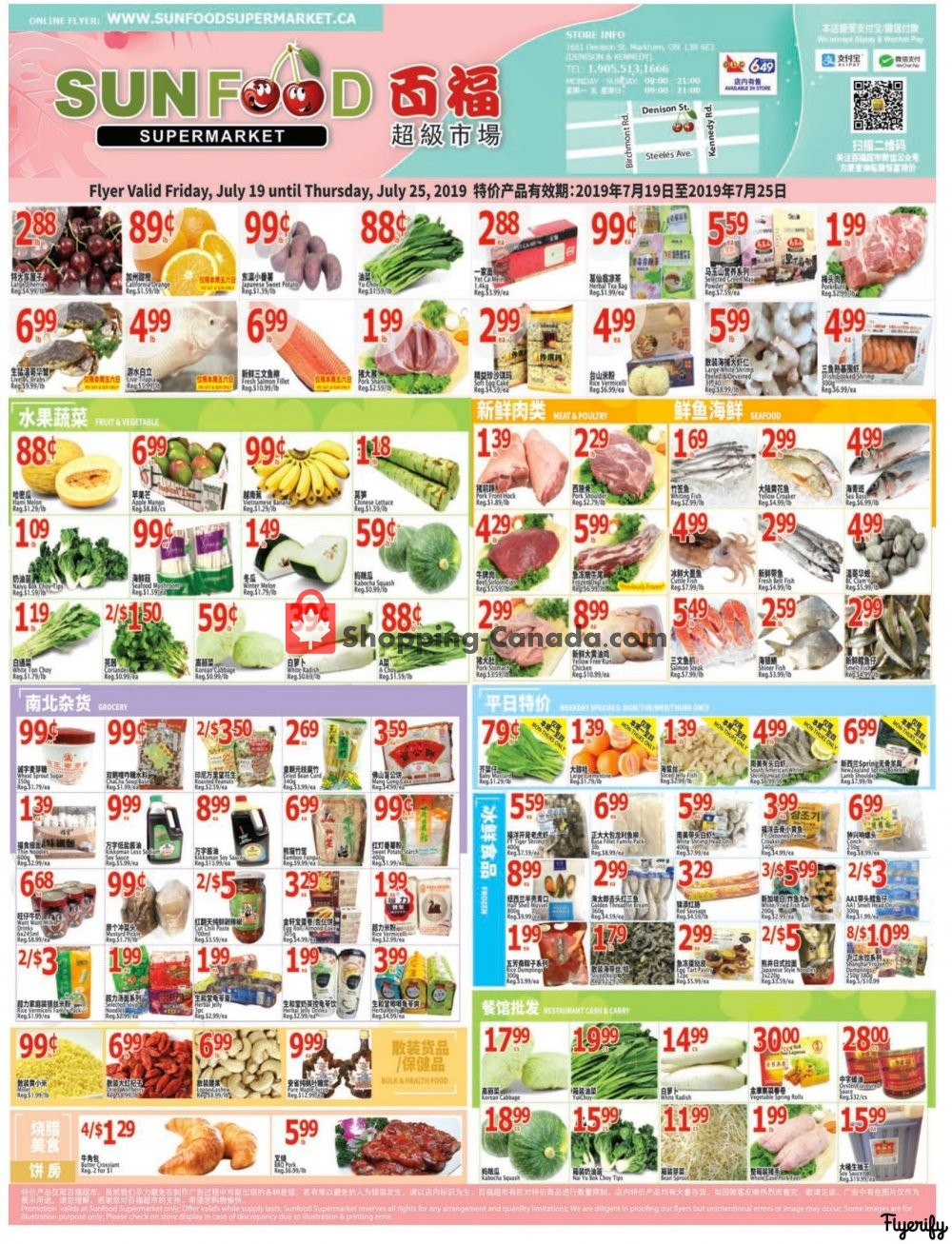 Flyer Sunfood Supermarket Canada - from Friday July 19, 2019 to Thursday July 25, 2019