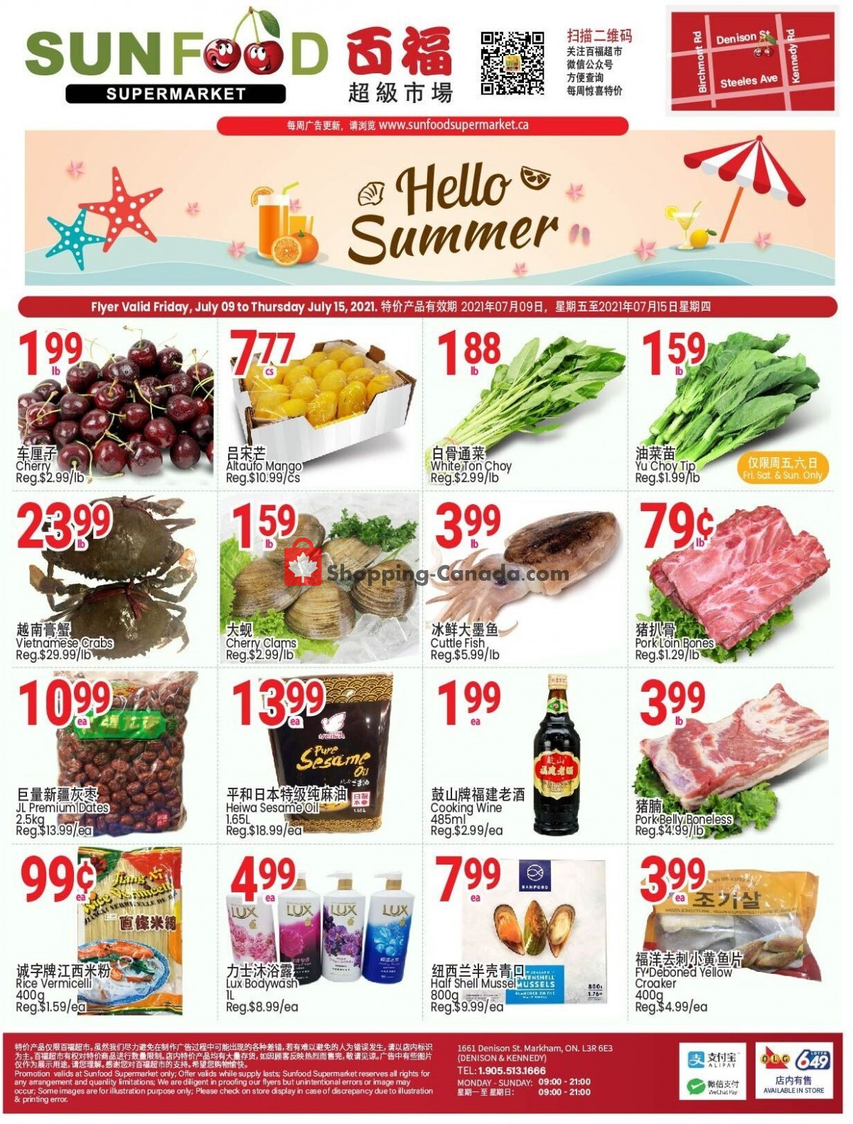 Flyer Sunfood Supermarket Canada - from Friday July 9, 2021 to Thursday July 15, 2021