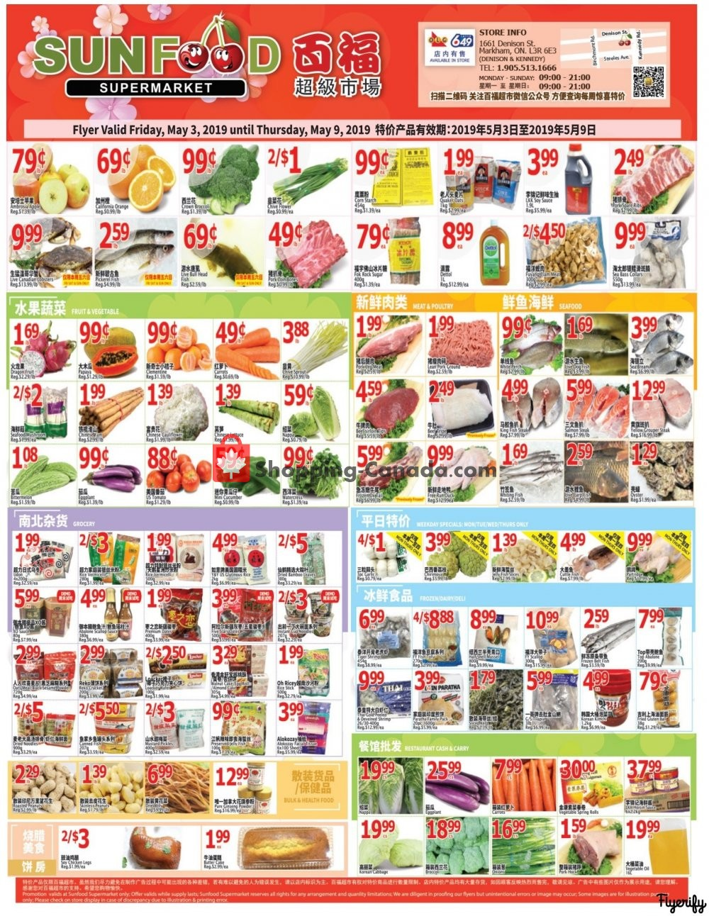 Flyer Sunfood Supermarket Canada - from Friday May 3, 2019 to Thursday May 9, 2019