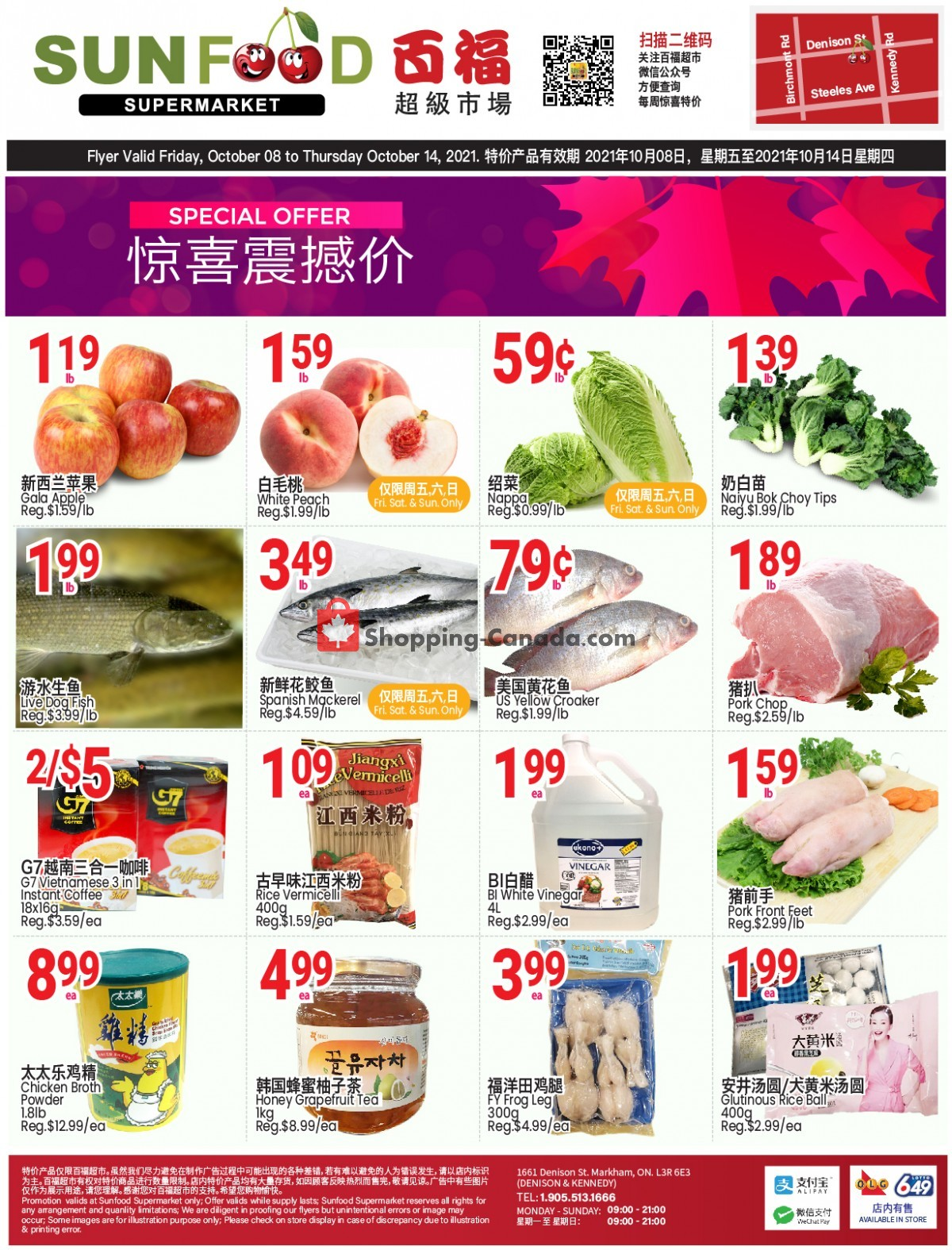 Flyer Sunfood Supermarket Canada - from Friday October 8, 2021 to Thursday October 14, 2021