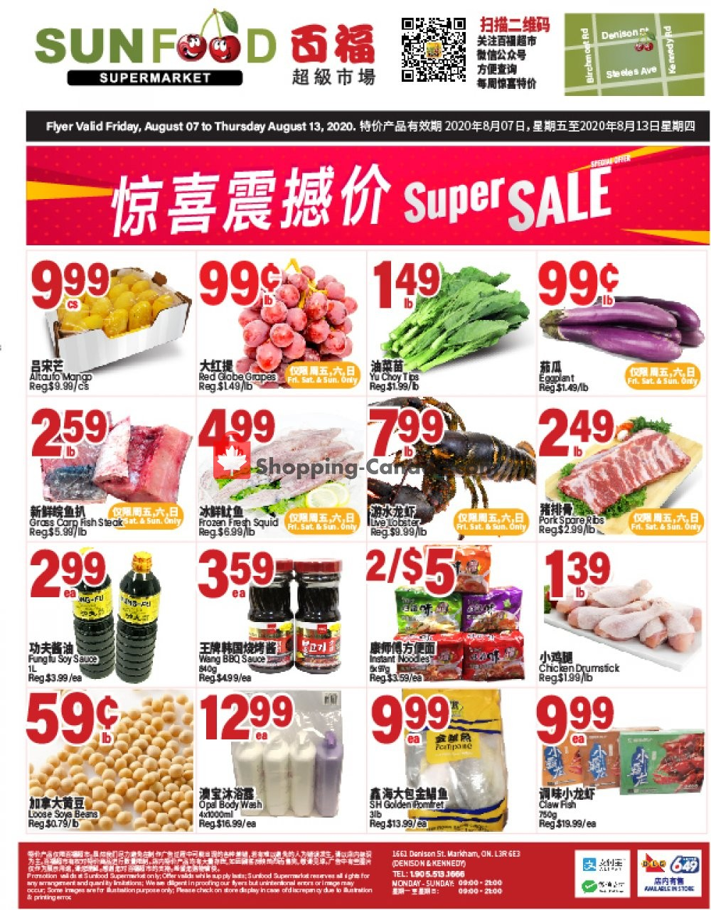 Flyer Sunfood Supermarket Canada - from Friday August 7, 2020 to Thursday August 13, 2020