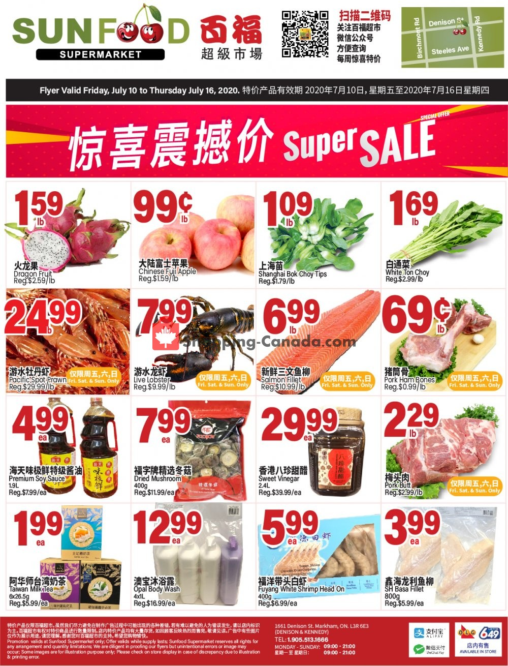 Flyer Sunfood Supermarket Canada - from Friday July 10, 2020 to Thursday July 16, 2020