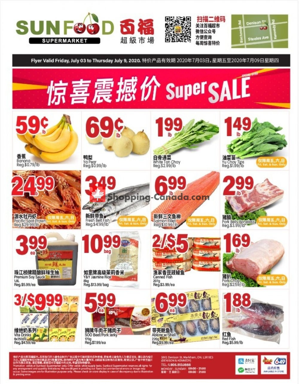 Flyer Sunfood Supermarket Canada - from Friday July 3, 2020 to Thursday July 9, 2020