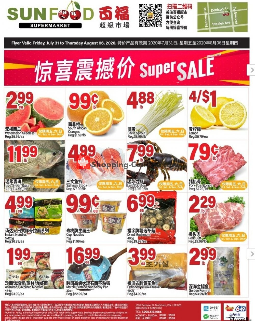 Flyer Sunfood Supermarket Canada - from Friday July 31, 2020 to Thursday August 6, 2020