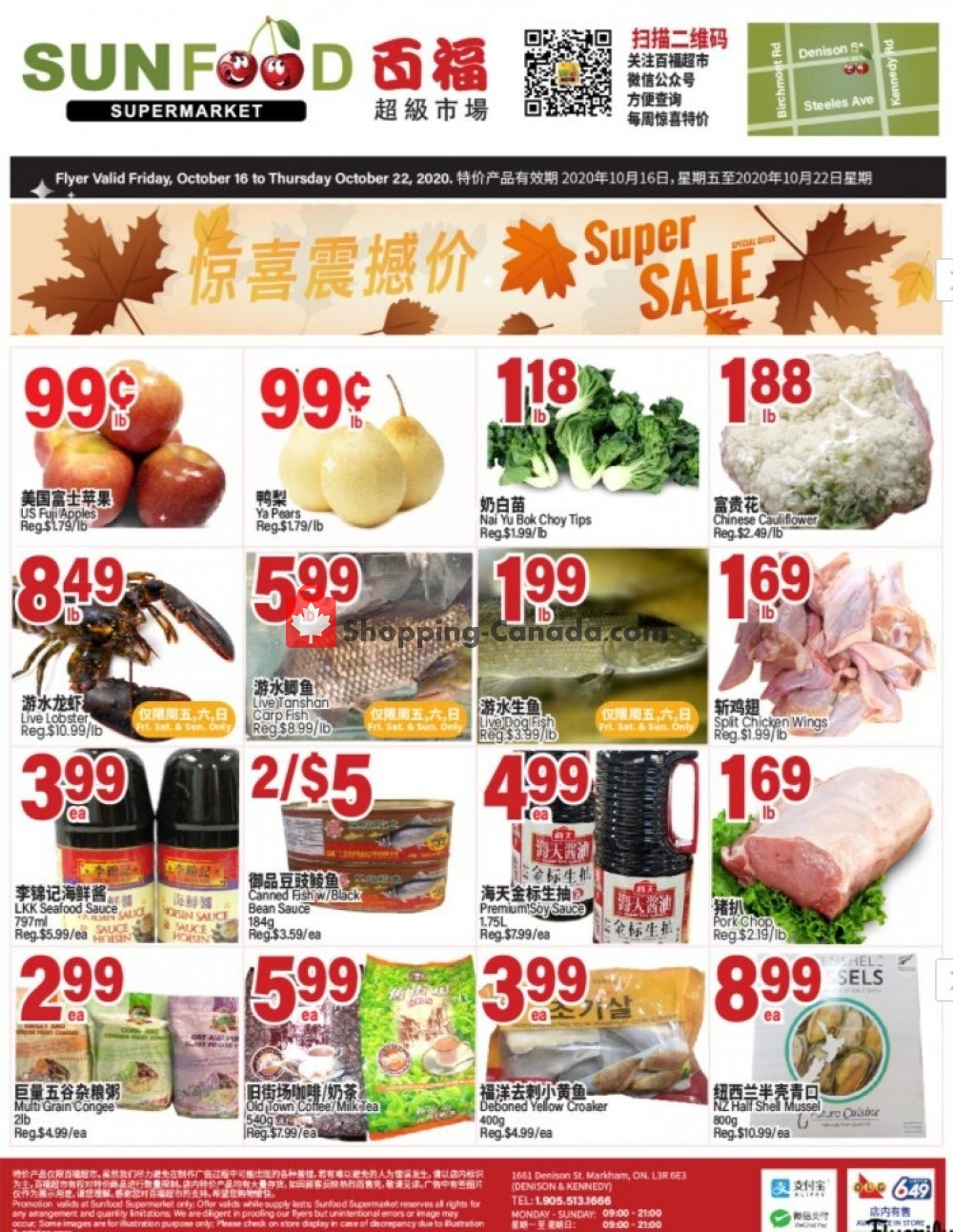 Flyer Sunfood Supermarket Canada - from Friday October 16, 2020 to Thursday October 22, 2020