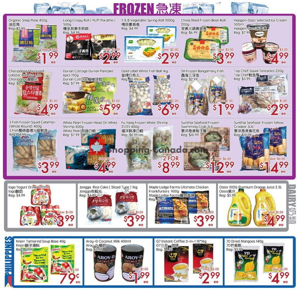 Flyer Sunny Foodmart Canada - from Friday January 10, 2020 to Thursday January 16, 2020
