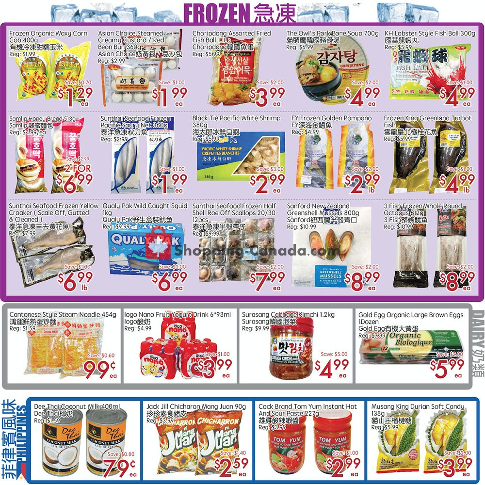 Flyer Sunny Foodmart Canada - from Friday July 12, 2019 to Thursday July 18, 2019