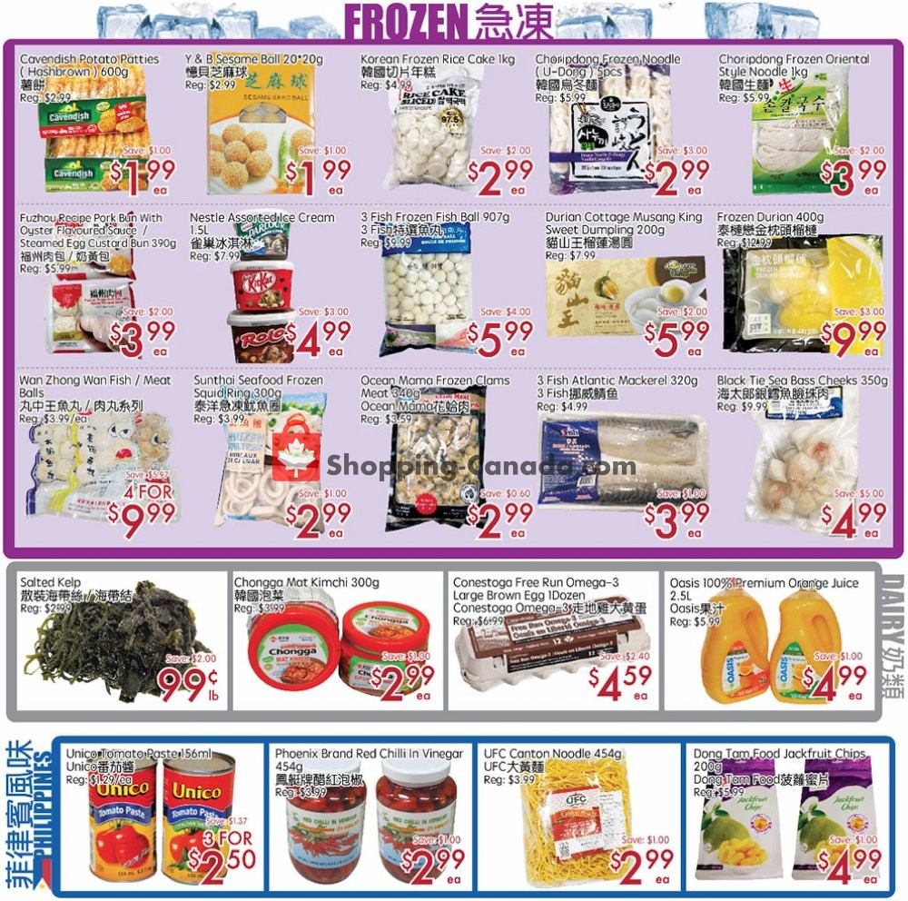 Flyer Sunny Foodmart Canada - from Friday July 19, 2019 to Thursday July 25, 2019