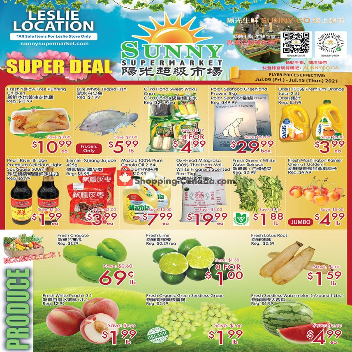 Flyer Sunny Foodmart Canada - from Friday July 9, 2021 to Thursday July 15, 2021