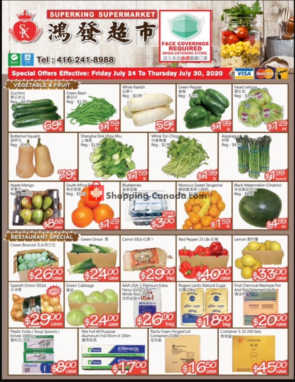 Flyer SuperKing Super Market Canada - from Friday July 24, 2020 to Thursday July 30, 2020