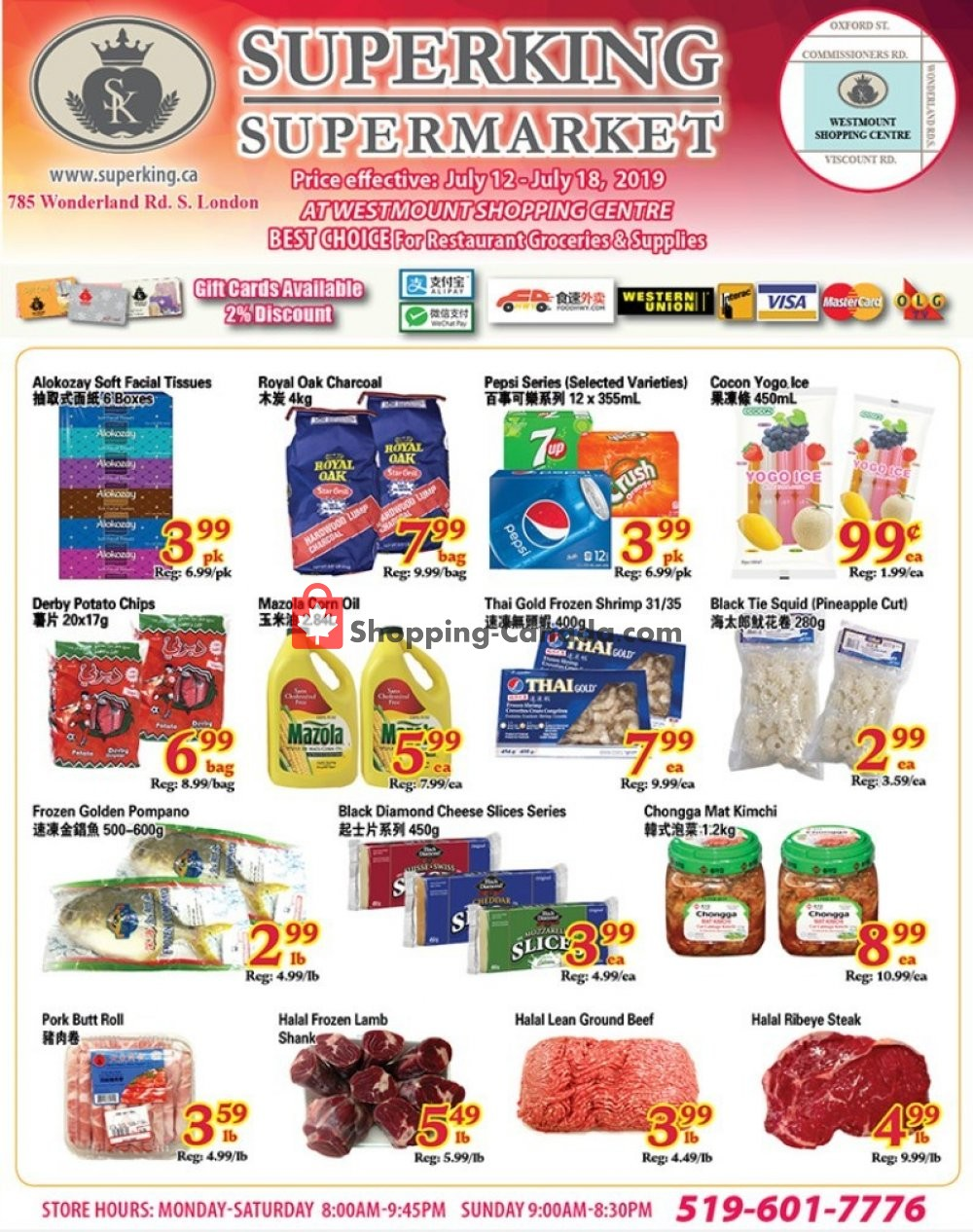 Flyer SuperKing Super Market Canada - from Friday July 12, 2019 to Thursday July 18, 2019