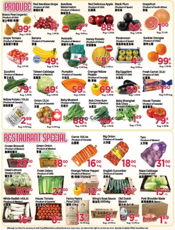 Flyer SuperKing Super Market Canada - from Friday November 8, 2019 to Thursday November 14, 2019