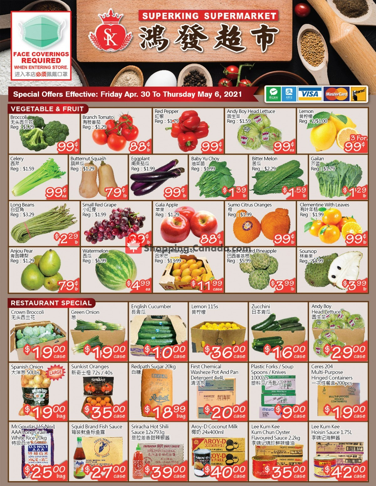 Flyer SuperKing Super Market Canada - from Friday April 30, 2021 to Thursday May 6, 2021