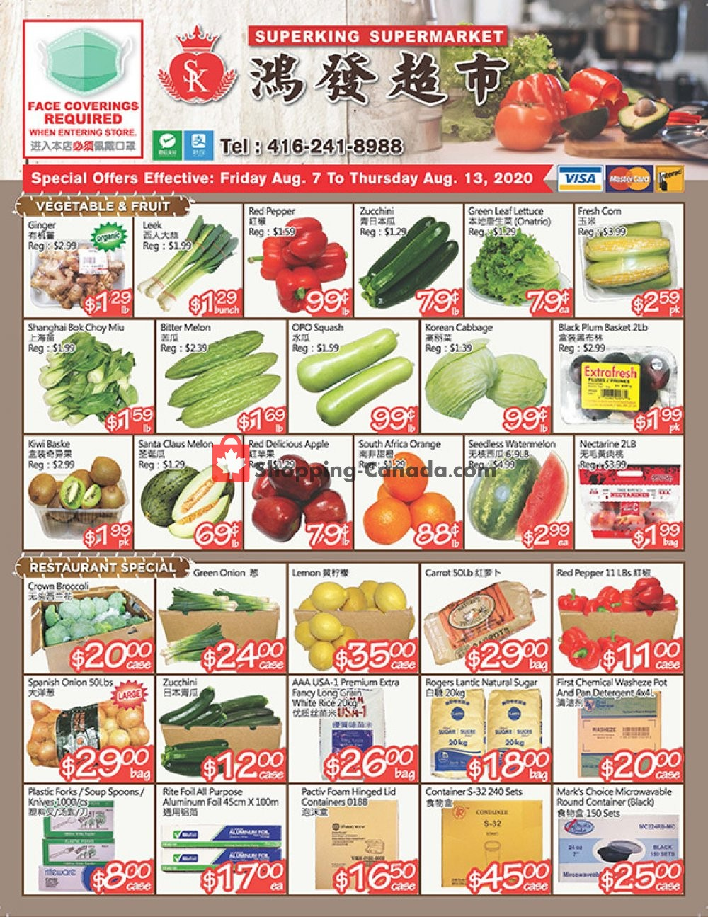 Flyer SuperKing Super Market Canada - from Friday August 7, 2020 to Thursday August 13, 2020