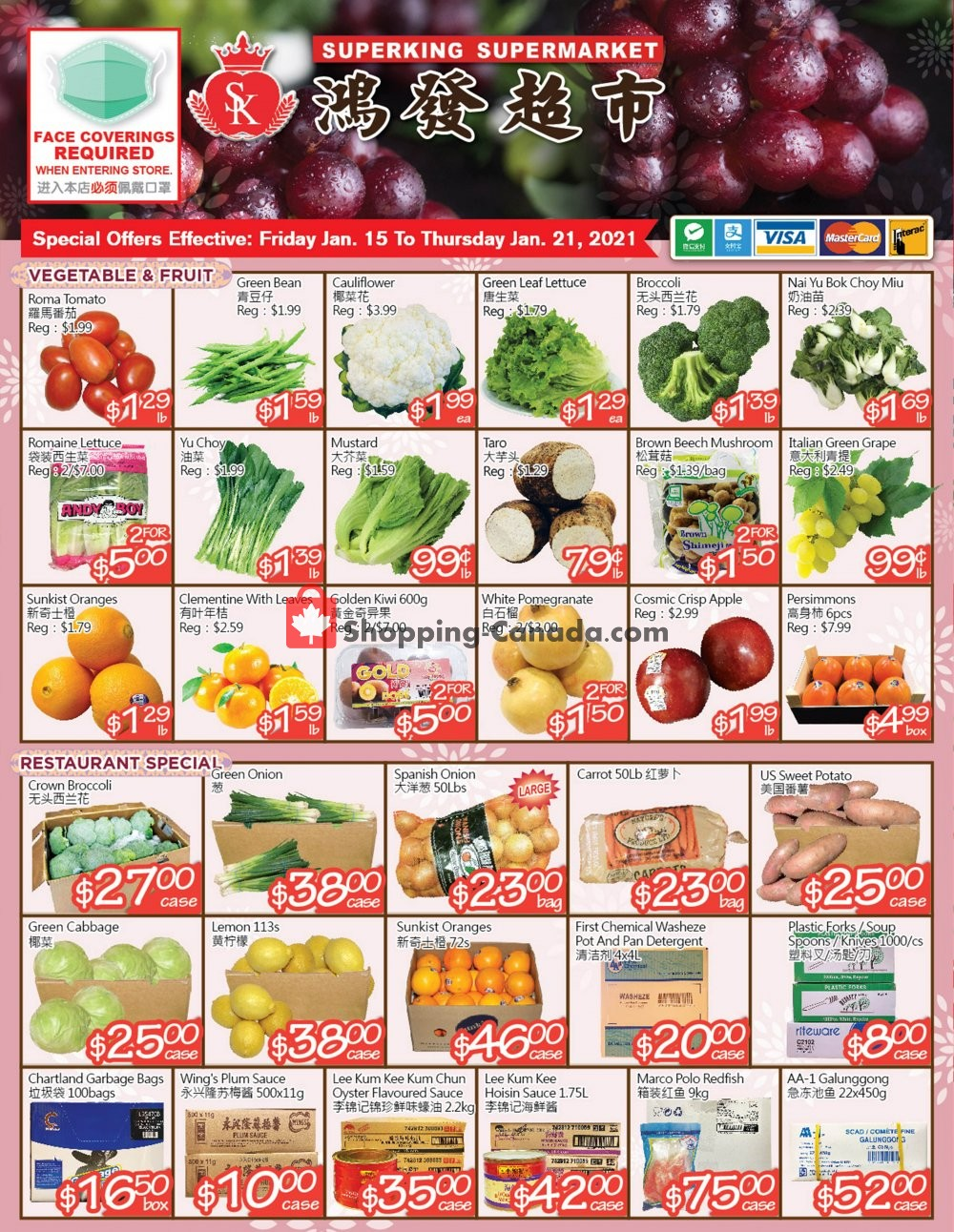 Flyer SuperKing Super Market Canada - from Friday January 15, 2021 to Thursday January 21, 2021